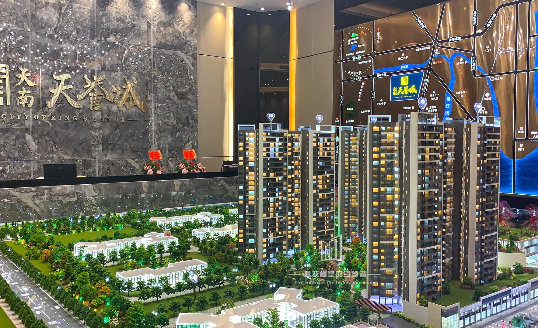 Tiannan Tianyu City